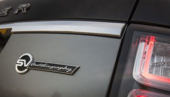 Эмблема SVO Autobiography Range Rover Vogue L405