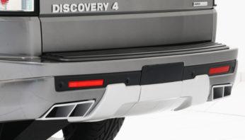 Задний бампер стиль startech  Land Rover Discovery 3 / 4