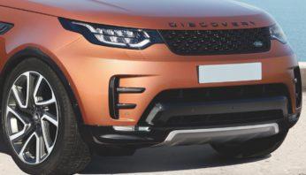 Решетка радиатора Land Rover Discovery 5