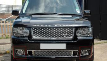 Решетки противотуманных фар Range Rover Vogue 2010-2012 Autobiography