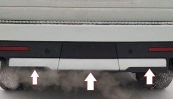 Набор накладок заднего бампера  Range Rover Sport 2010 Autobiography