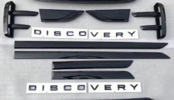 Комплект обвеса Dynamic для Land Rover Discovery 5