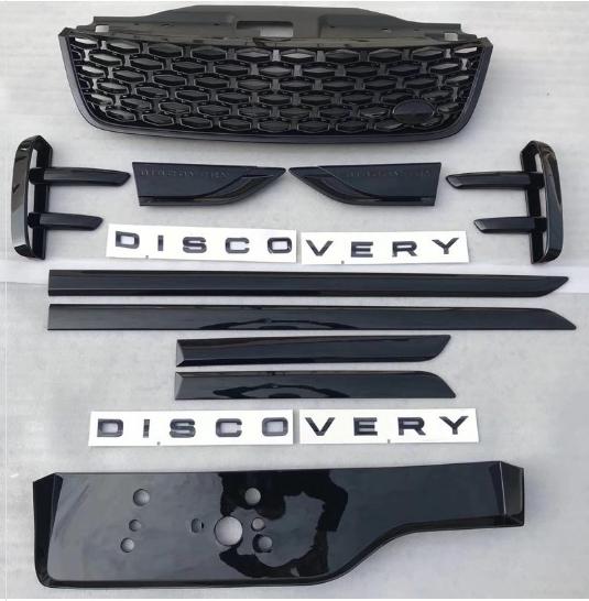 Комплект обвеса Dynamic для Land Rover Discovery V поколения