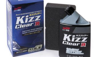 Полироль для кузова устранение царапин Soft99 Kizz Clear для темных