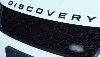 Надпись на капот Discovery черный глянец