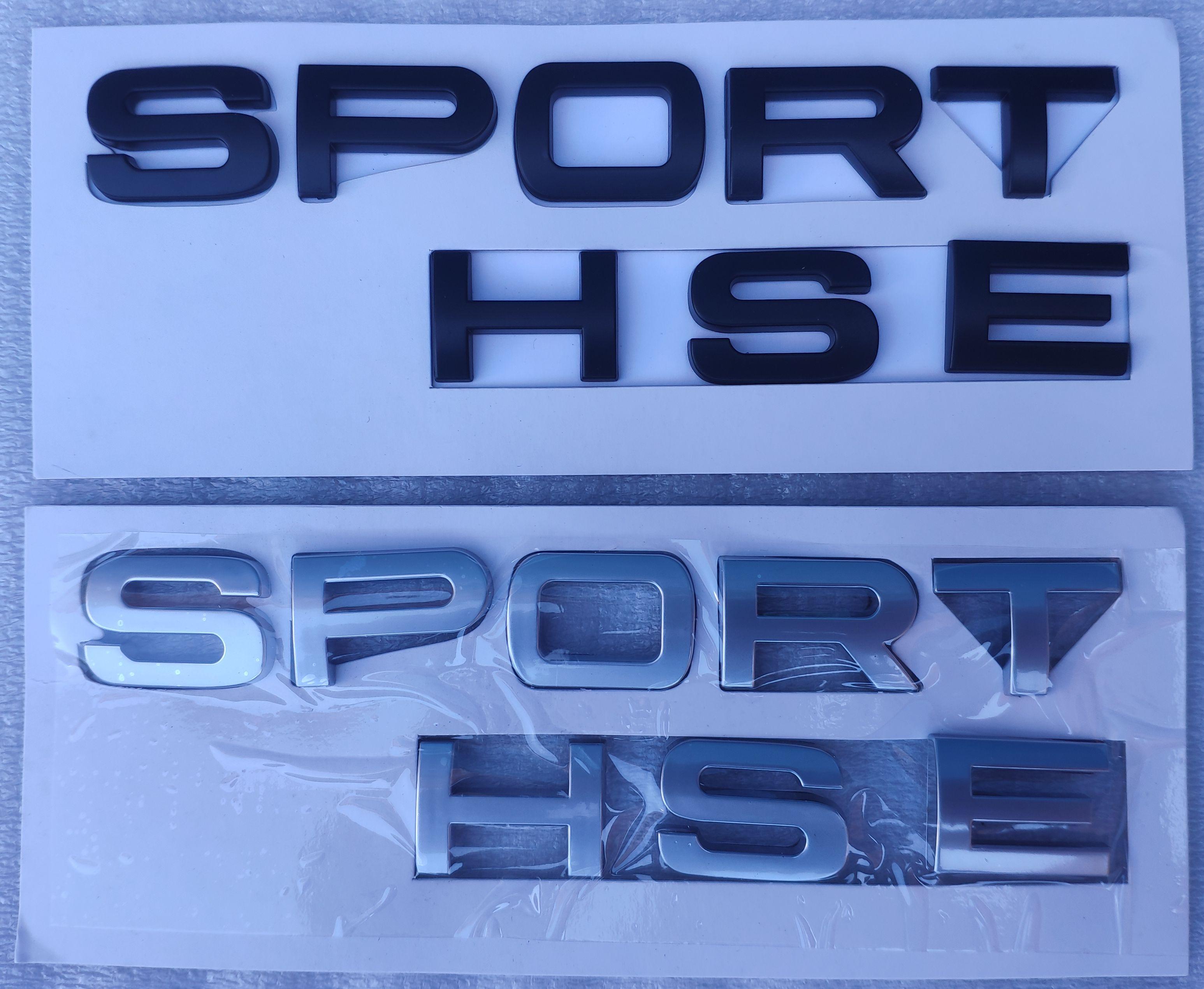 Надпись SPORT HSE