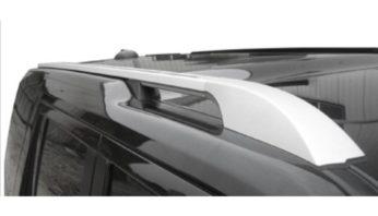Багажник на крышу  ( рейлинги )   Land Rover Discovery  3 / 4