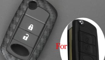 Чехол на ключ Land Rover Carbon