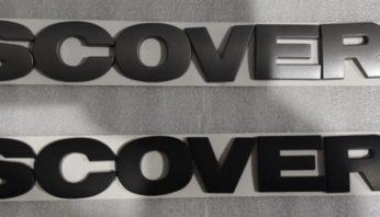 Надпись на крышку багажника Discovery 4