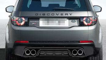 Задний бампер  Land Rover Discovery Sport SVR