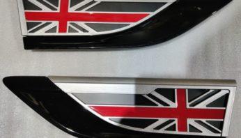 Жабры боковые в крылья Land Rover Discovery 5