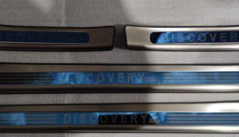 Накладки на пороги Land Rover Discovery 5