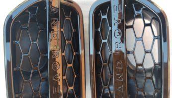 Решетки в крылья жабры Land Rover Discovery 4