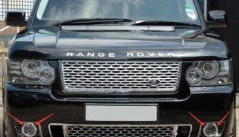 Окантовки птф Range Rover Vogue Autobiography 2010-2012